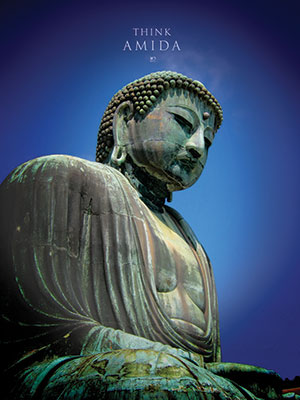giant statue of Amida Buddha from below with blue sky background ©2014 Los Guys Hawaii LLC