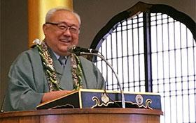 a smiling Rev. Bert Sumikawa