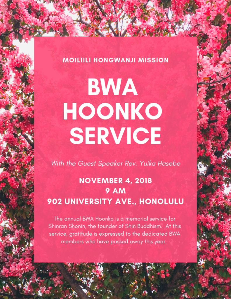 2018 BWA Hoonko
