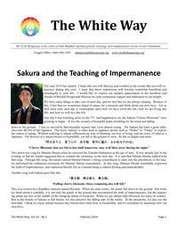 Thumbnail image of February 2019 newsletter
