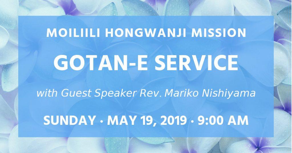 Feature Image for Gotan-e Service