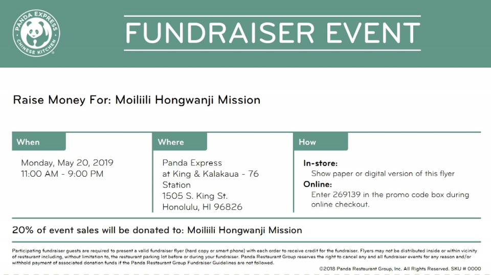 Panda Express Fundraiser Flyer