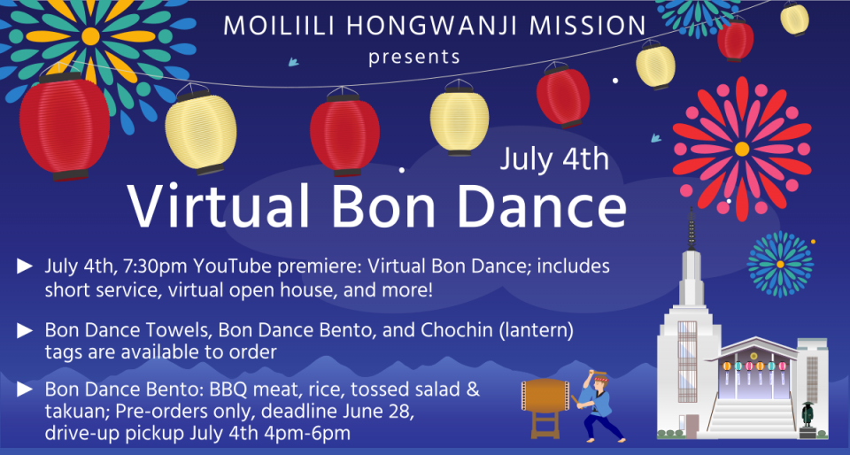 Virtual Bon Dance