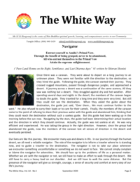 Thumbnail image for September The White Way newsletter