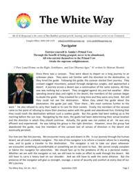Thumbnail image for September The White Way newsletter