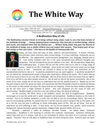 The White Way July 2021